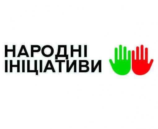 «Народные инициативы» расскажут, как правильно получать гранты