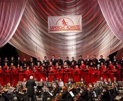В Харькове выступят всемирно известные музыканты