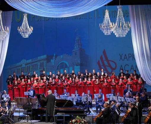 В Харькове открылся международный фестиваль