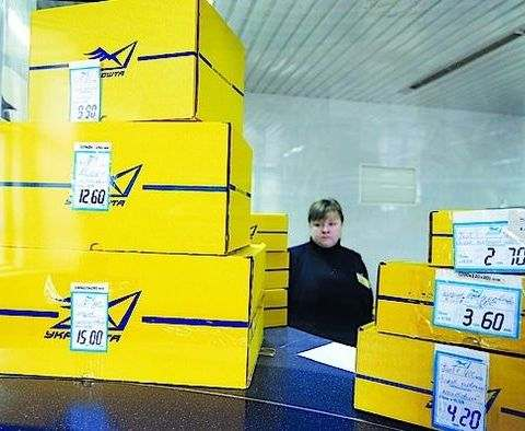 «Укрпочта» повысит тарифы на пересылку почтовых отправлений