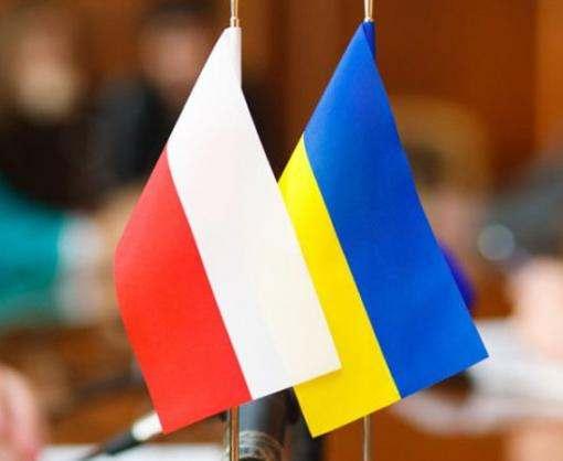 Украина и Польша подписали соглашение о языке обучения нацменьшинств