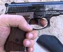 Харьковчане торговали оружием в интернете