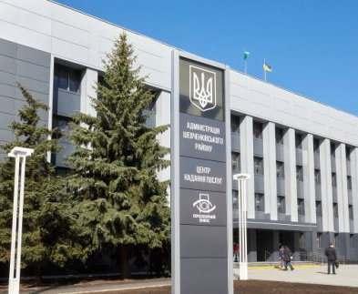 В Харькове планируют открытие новых «прозрачных офисов»