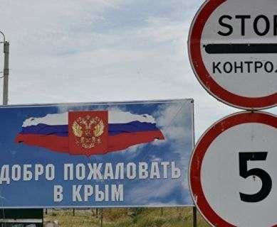 Российские пограничники перекрыли движение через административную границу с Крымом