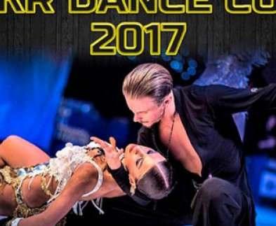 В Харькове пройдет международный фестиваль по бальным танцам