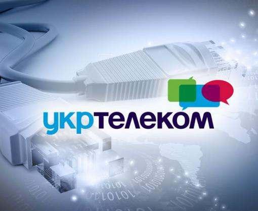 В Украине снова могут вырасти тарифы на стационарную телефонную связь