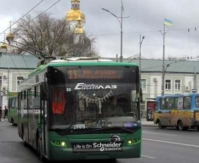 В Харькове холодногорским троллейбусам изменили маршрут