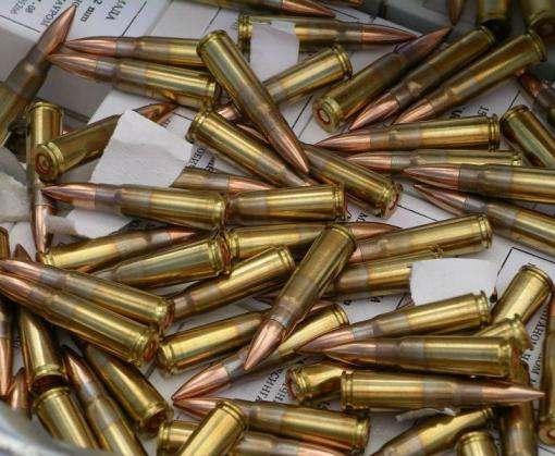 Украина начнет производство собственных боеприпасов
