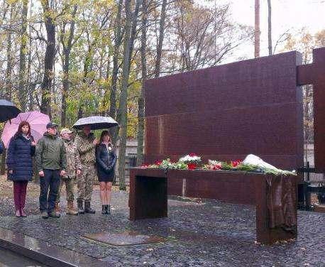 В Харьковской области почтили память жертв Большого террора 1937-1938 годов