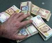 В Харькове сокращаются долги за «коммуналку» – облстат