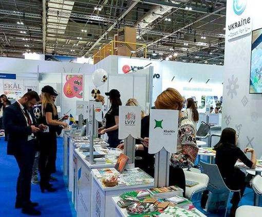 Харьков выставлен на Travel Market в Лондоне