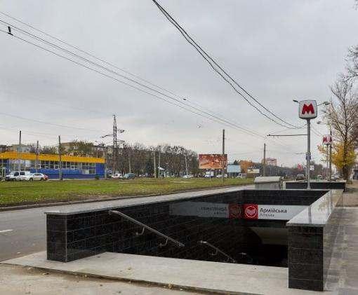 В Харькове продолжат ремонтировать выходы из метро