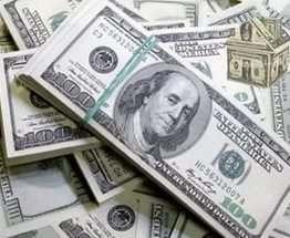 Курсы валют НБУ на 8 ноября 2017 года