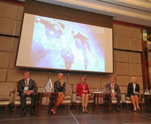 В Харькове начался Международный научный конгресс USERN