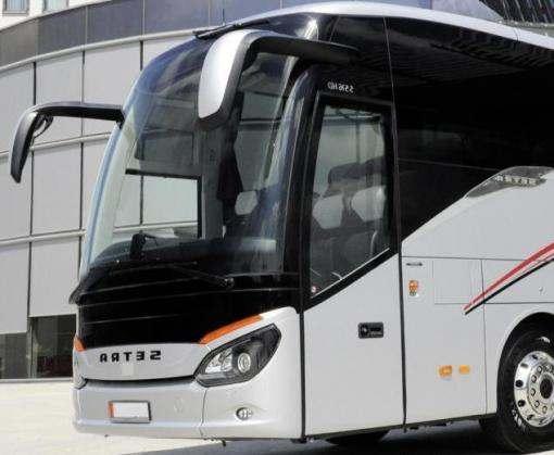 Из Харькова в Прагу можно будет добраться еще одним автобусом