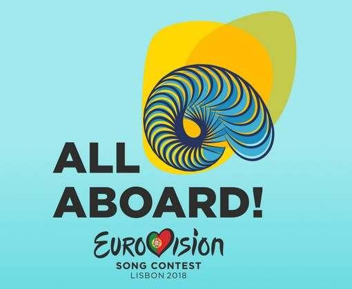 Евровидение-2018: Португалия презентовала логотип (видео)