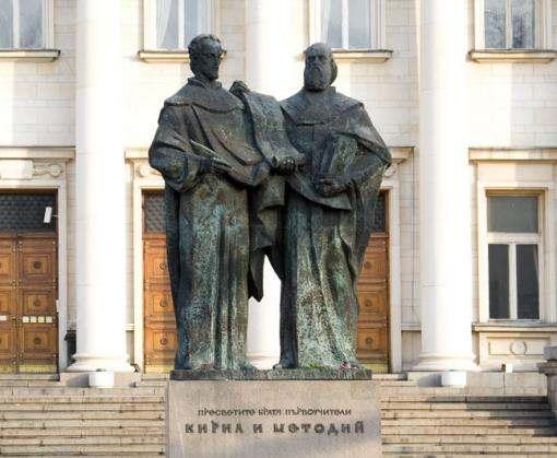 Как в Харькове отпраздновали День украинской письменности и языка