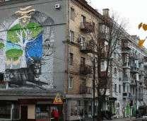 В Харькове начались немецкие события