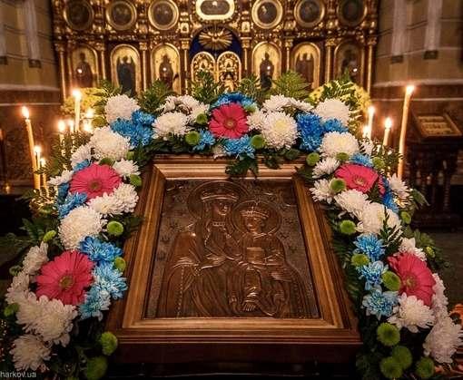 В харьковском храме появилась икона для незрячих