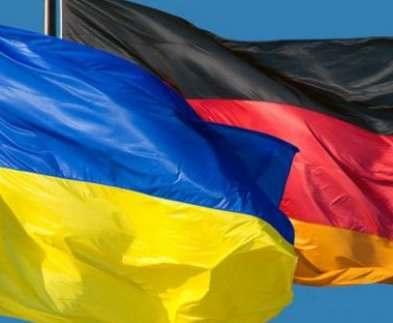 Харьков равняется на Нюрнберг в сфере энергоэффективности