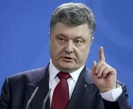 Петр Порошенко объявил 2018 годом проекта «Я имею право»