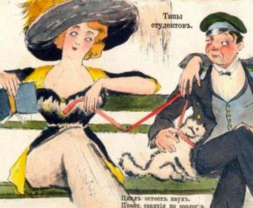 Харьковчан приглашают на карикатуры