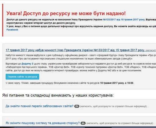 Харьковчанин подал иск против президента