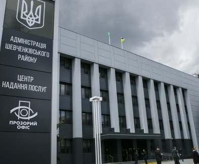 В Харькове откроют два новых «Прозрачных офиса»