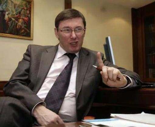 НАБУ взялось за Юрия Луценко