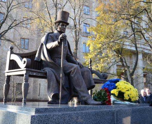 Александр Ярославский подарил Харькову очередной памятник