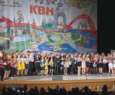 В Харькове пройдет четвертьфинал школьной лиги КВН