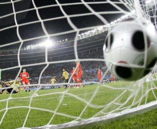 В Румынии футбольный матч закончился со счетом 26:1 (видео)