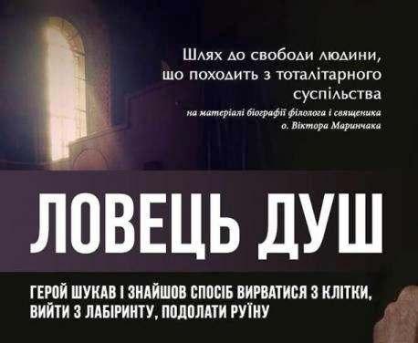 В Харькове презентовали фильм