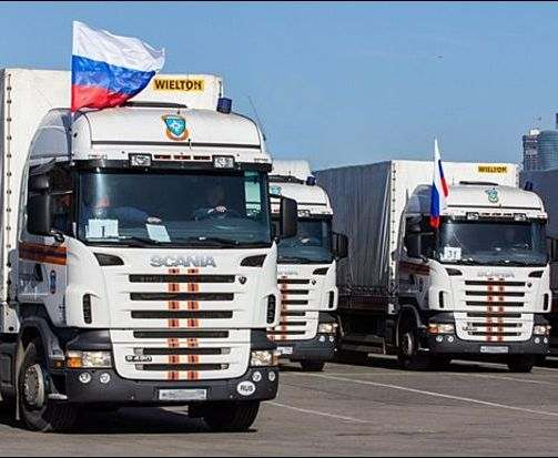 На Донбасс прибыл очередной российский гумконвой