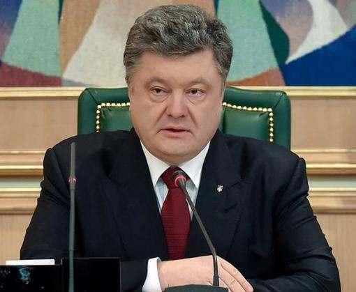 Петр Порошенко пригласил в гости короля Бельгии