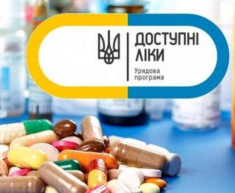 Минздрав обещает сделать доступные лекарства еще доступнее