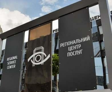 В Харькове откроют еще четыре центра админуслуг