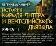 Харьковчанка стала самой молодой романисткой Украины