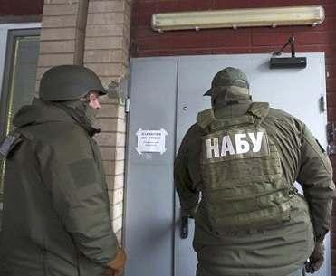 В Харькове во время следственных действий НАБУ умер человек