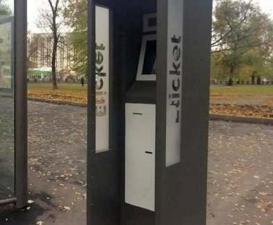 В Харькове вандалы повредили около 30 терминалов продажи e-ticket