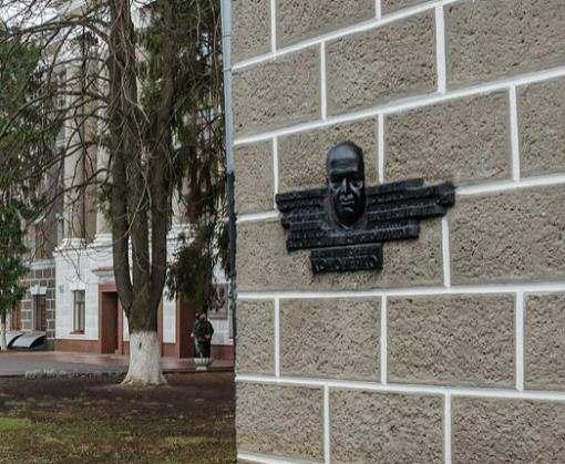 В Харькове открыли мемориальную доску Владимиру Кривцову