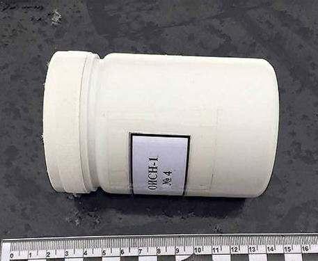 Двух харьковских ученых задержали с сумкой обогащенного урана