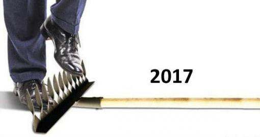 Народ встречает новый год