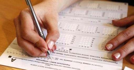 Выпускные экзамены в этом году отменяются
