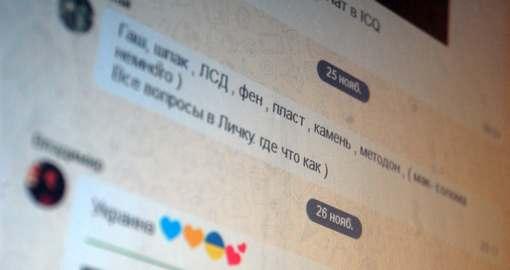 Интернет-торговец наркотиками проведет за решеткой десять лет