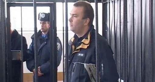 Имущество харьковского афериста не конфисковано