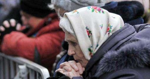 Что ждет украинцев на пути к новой пенсионной системе