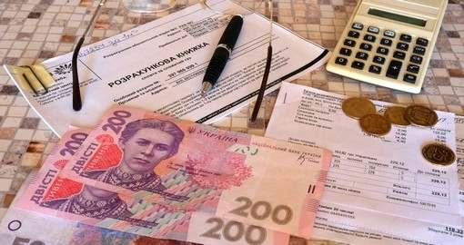 Чиновники подcчитали «зимние» субсидии