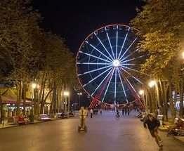Как в харьковском парке Горького отпраздновали Рождество
