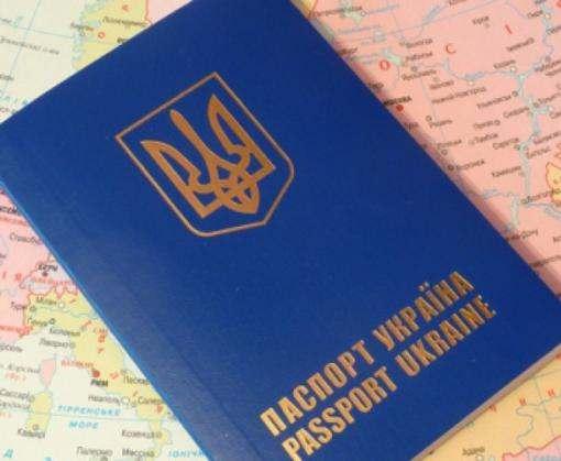 Полиграфкомбинат «Украина» запустил новую линию по печати биометрических загранпаспортов